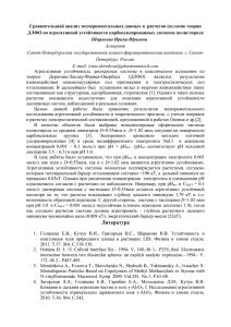 каспий банк кредиты онлайн заявка алматы