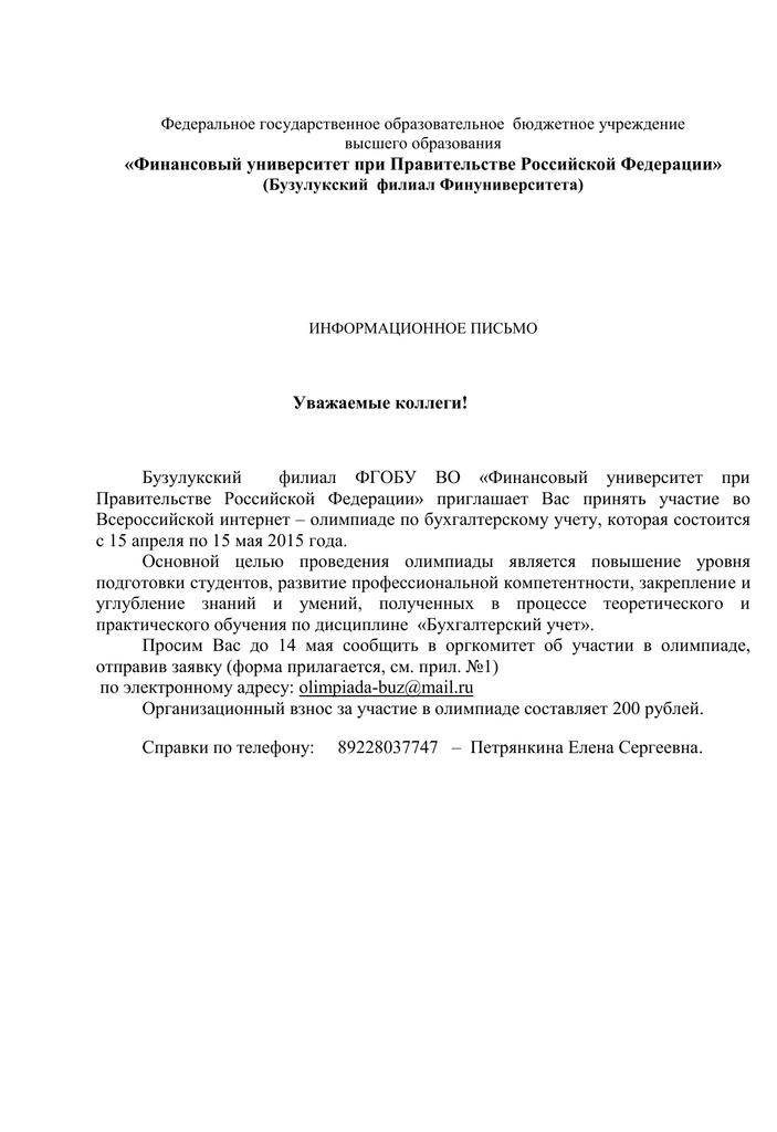 карта метро москвы 2020 с мцд расписание