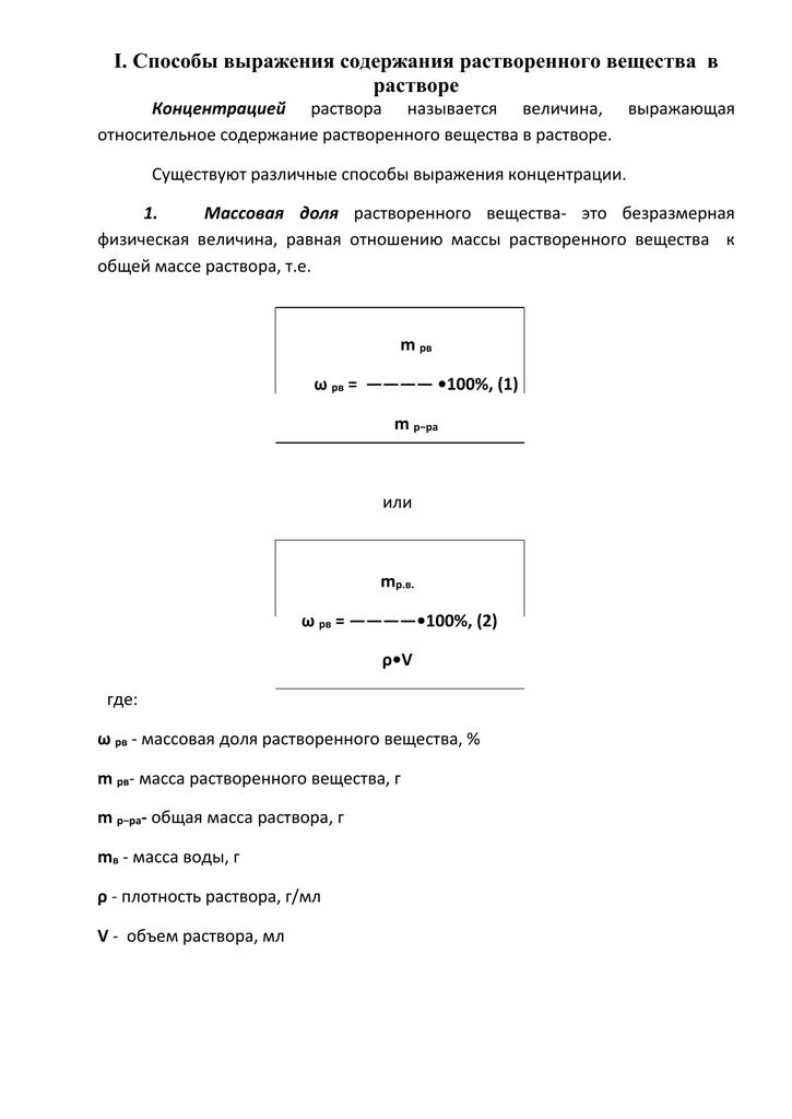 Примеры решения задач на нормальную концентрацию симплекс метод пример решение задач