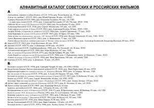 Галина Данилова Хотела Изменить Мужу – 6 Кадров (2006)