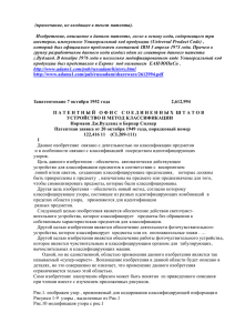 MS Word - POSOH.ru
