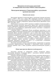 С.) РКБ Пролетарского Района, МУП.