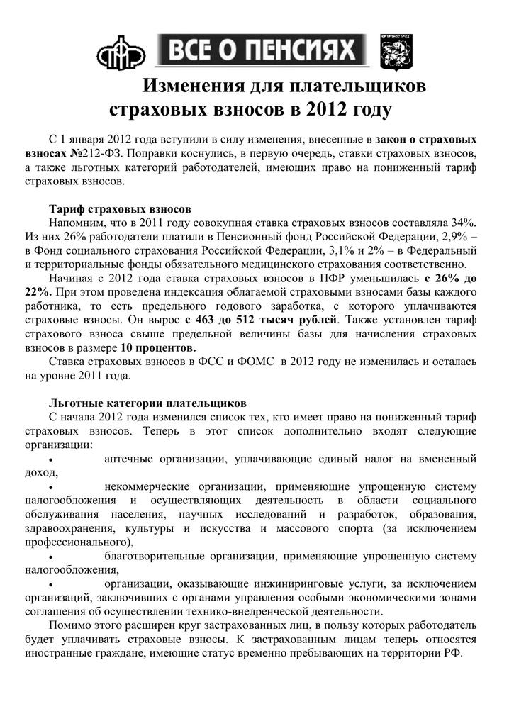 По закону российской федирации со скольки лет можно вступать в брак