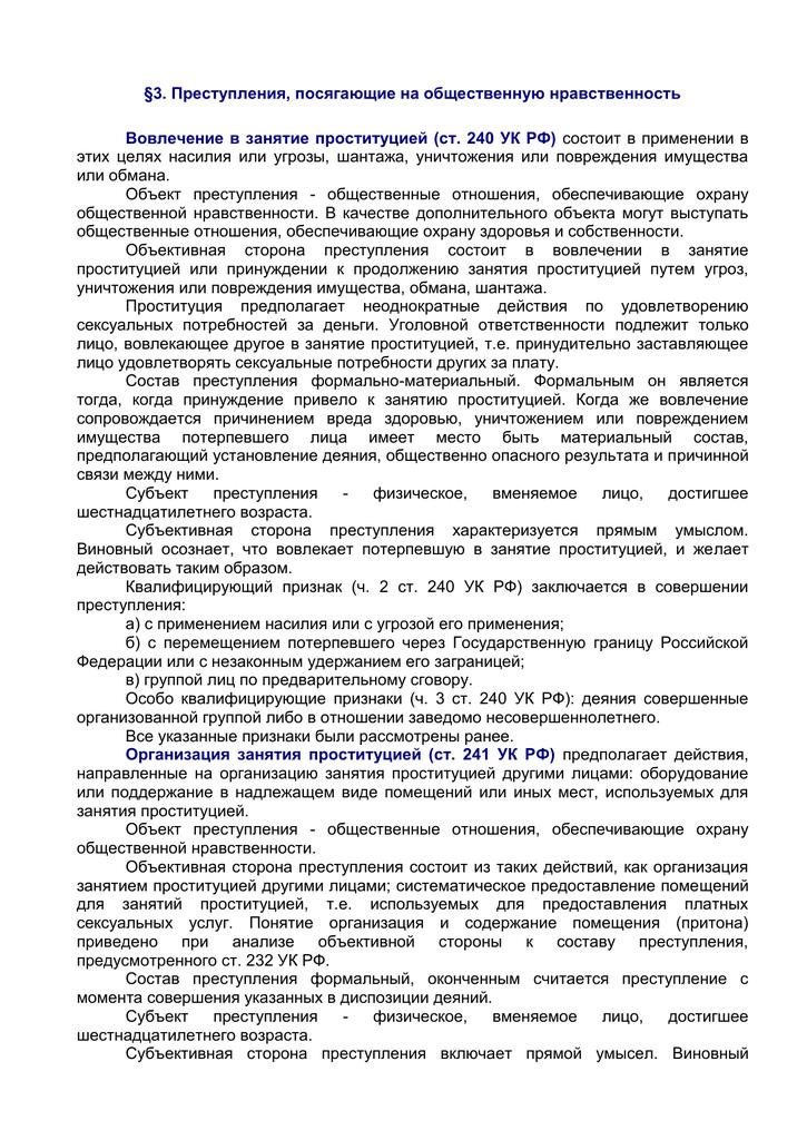 Азовский район алексеенко елена