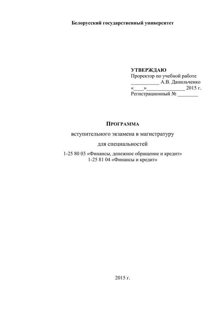 Втб банк волжский кредит