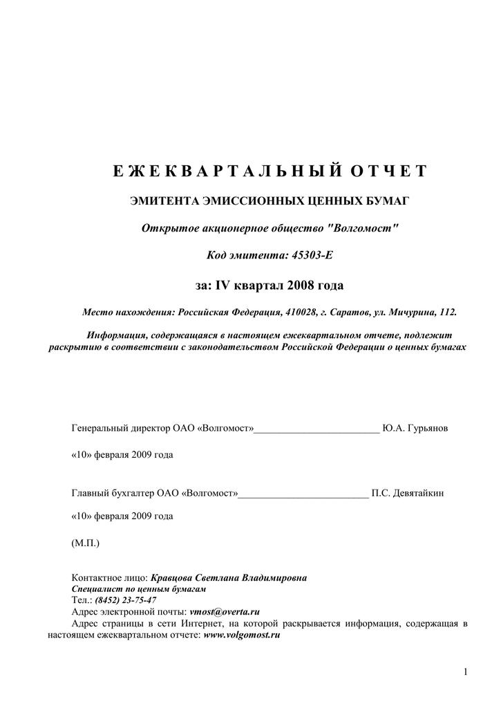 департамент капитального ремонта г москвы официальный сайт адрес