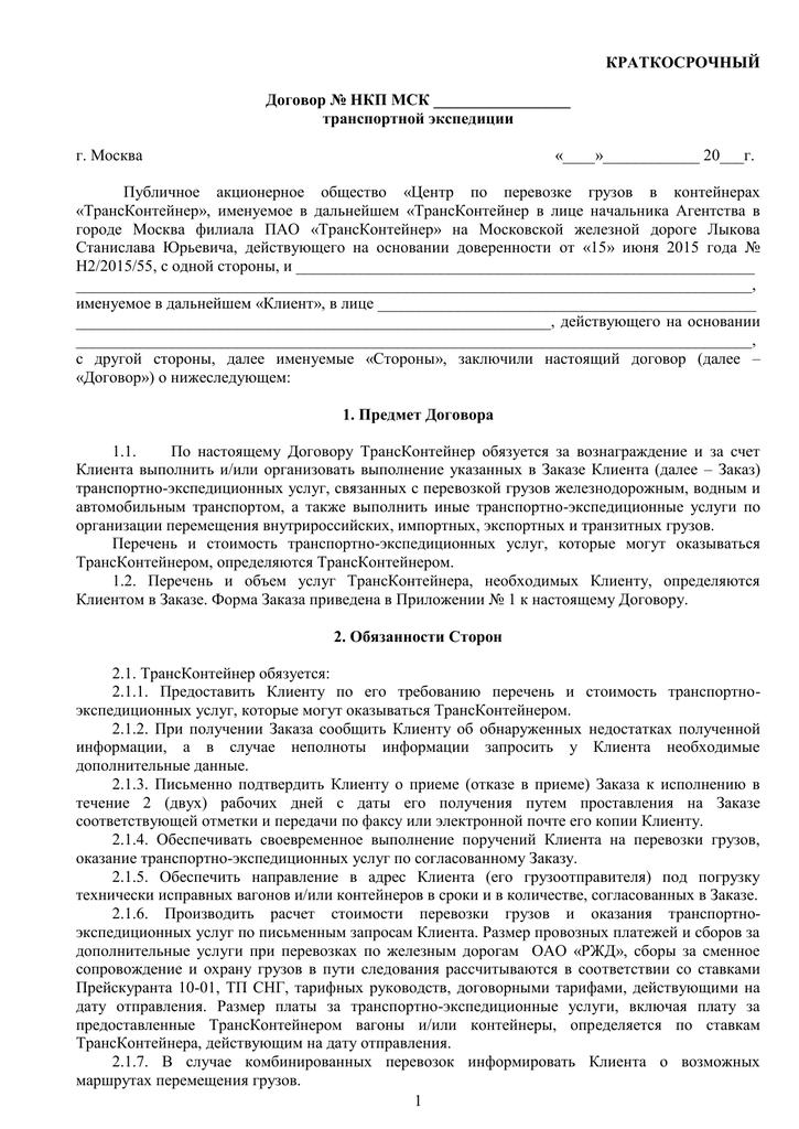 Когда заработает в 2019 госпрограмма переселение соотечественников оренбургской области