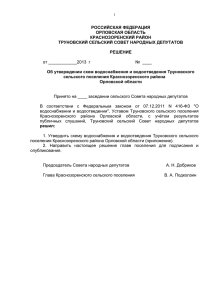Устройство телефонное переговорной связи типа Перегон-2КТС, 1 устройство, 7.