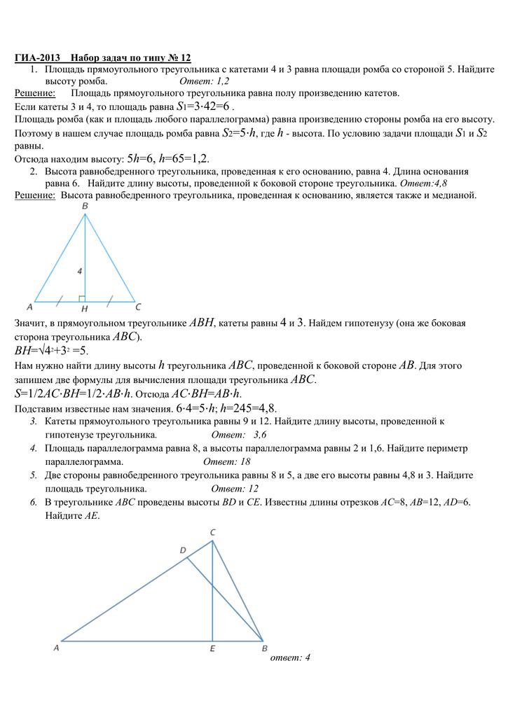 I решение задач по гиа 2013 ндс задачи с решением налоги и налогообложение