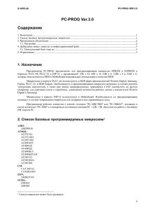 ka5l0380r схема включения