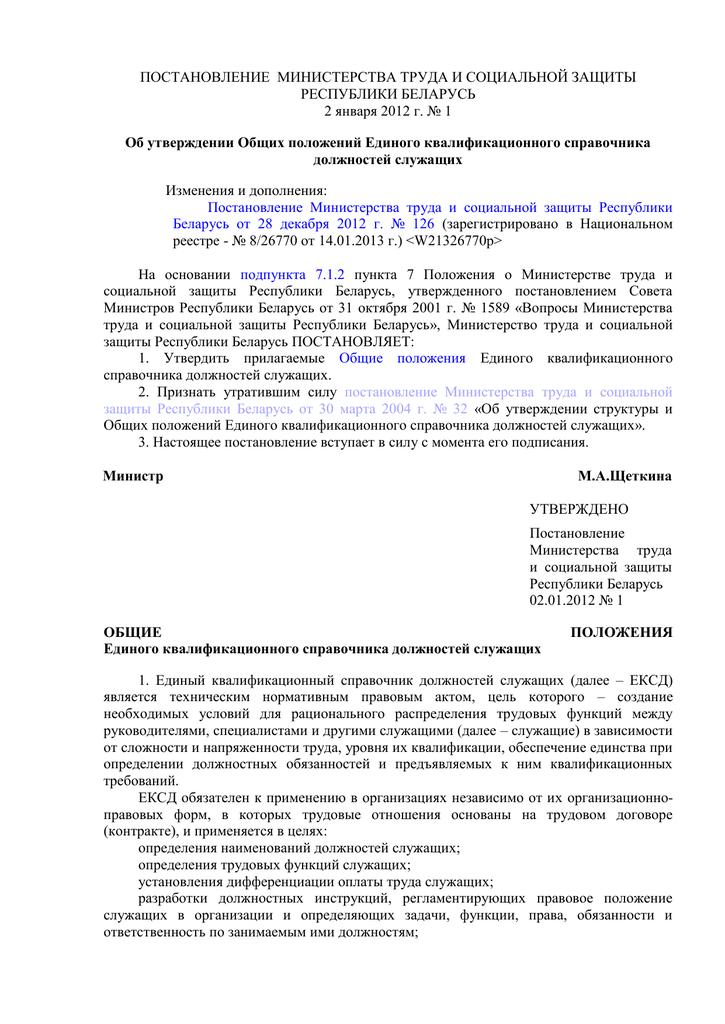 Россельхозбанк заявка на кредитную карту республика алтай