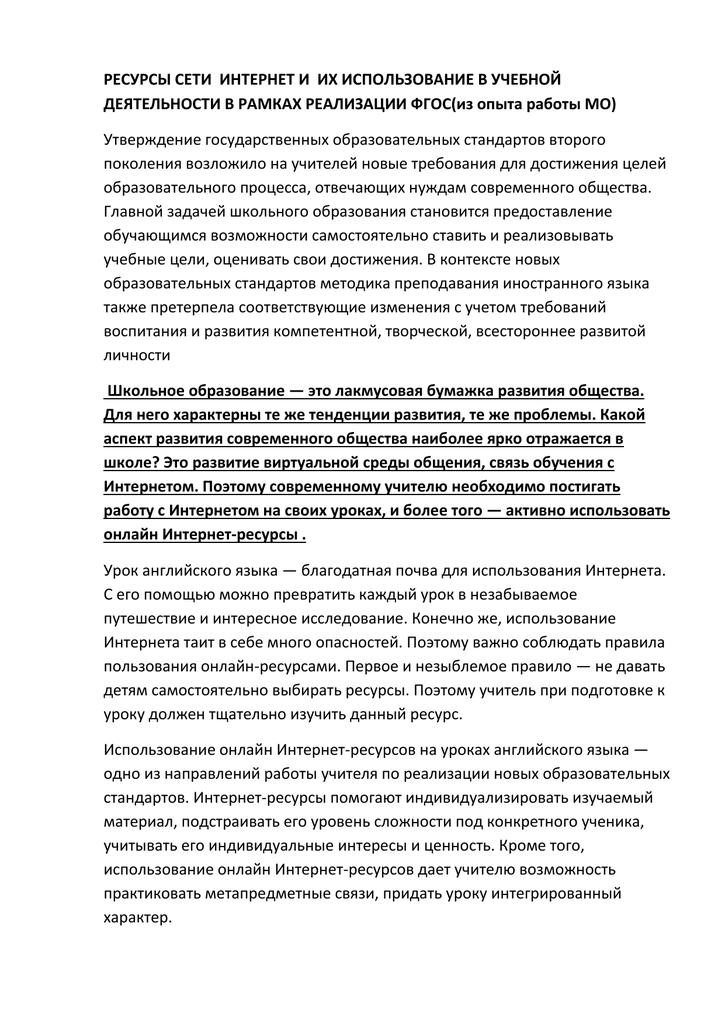 Онлайн ресурсы работы лучший форекс украина