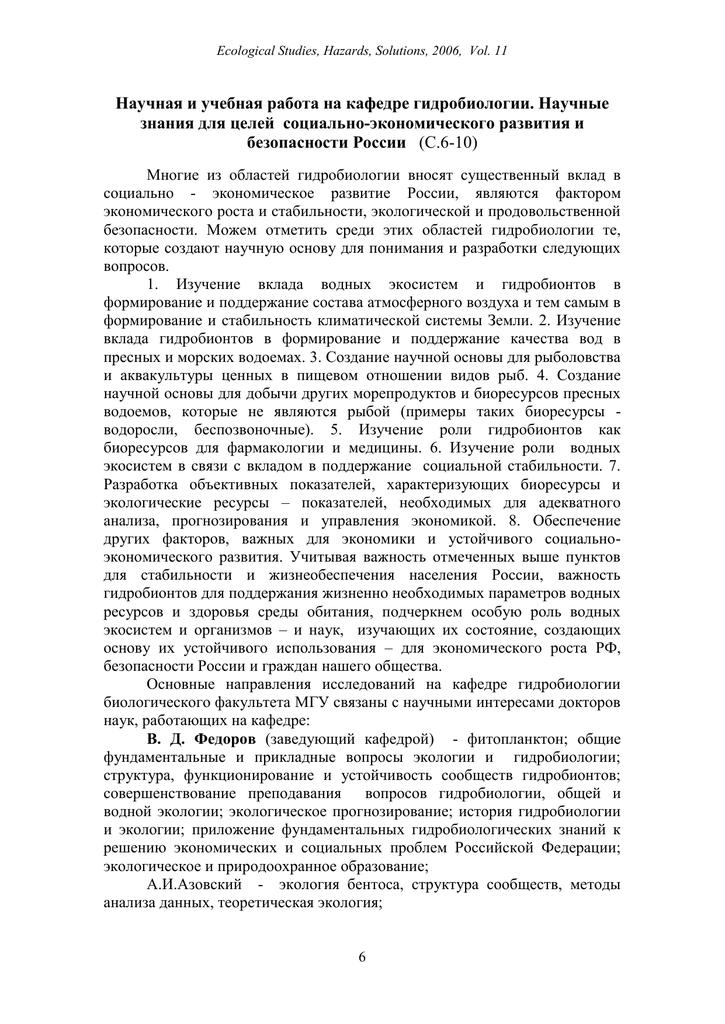 Text2006volume11