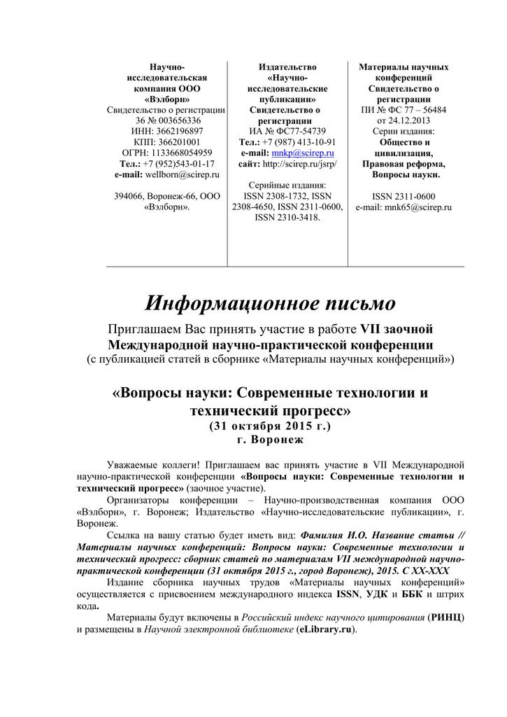 частные кредиты в молдове