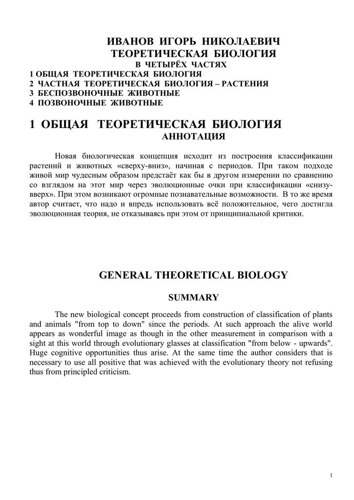 Бактериологический синдром спермии