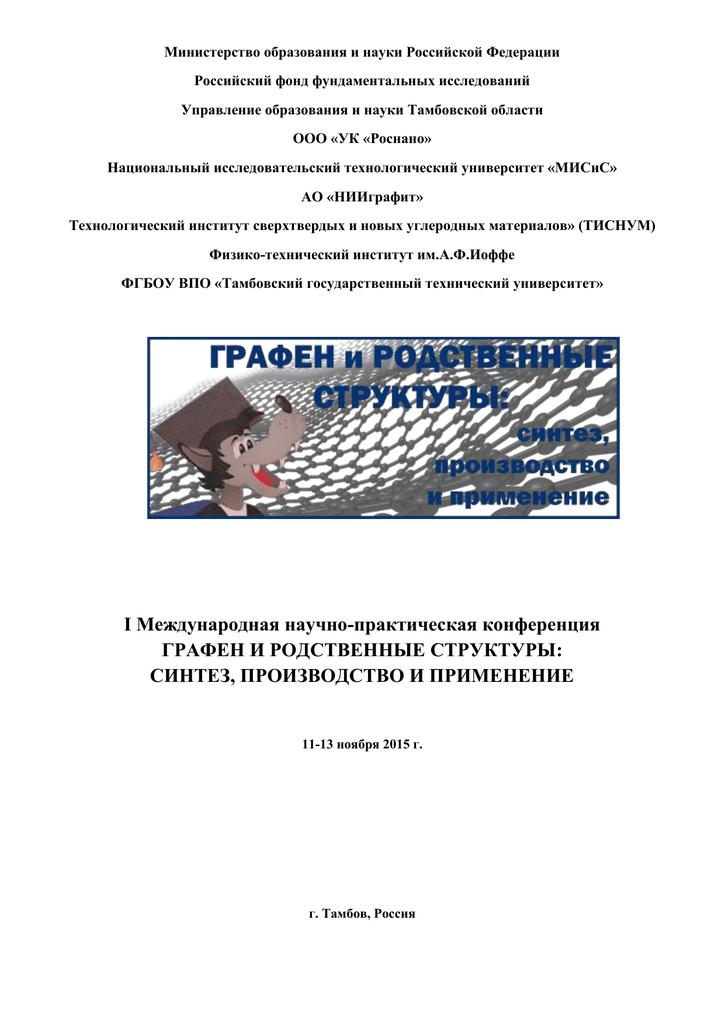Пао сбербанк россии в лице тамбовского отделения 8594 адрес