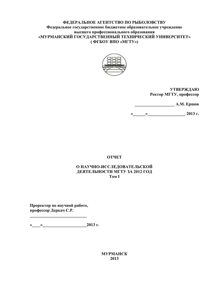 Спортивные прогнозы на 10.03.2012 бесплатно ставки на спорт ufc