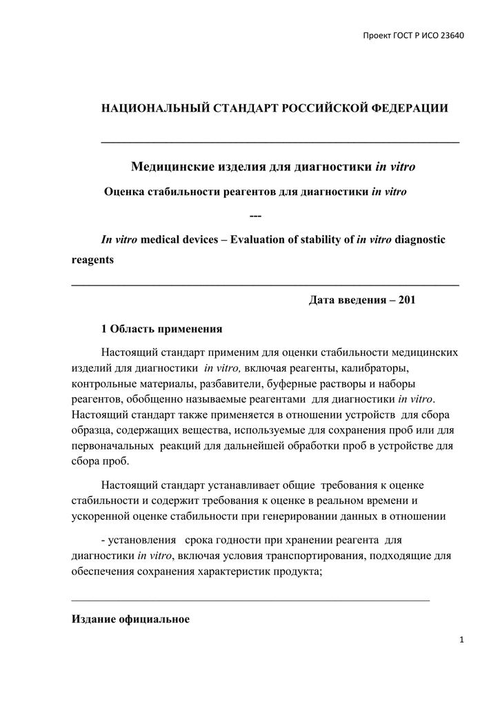 Субсидии на ипотеку в челябинске