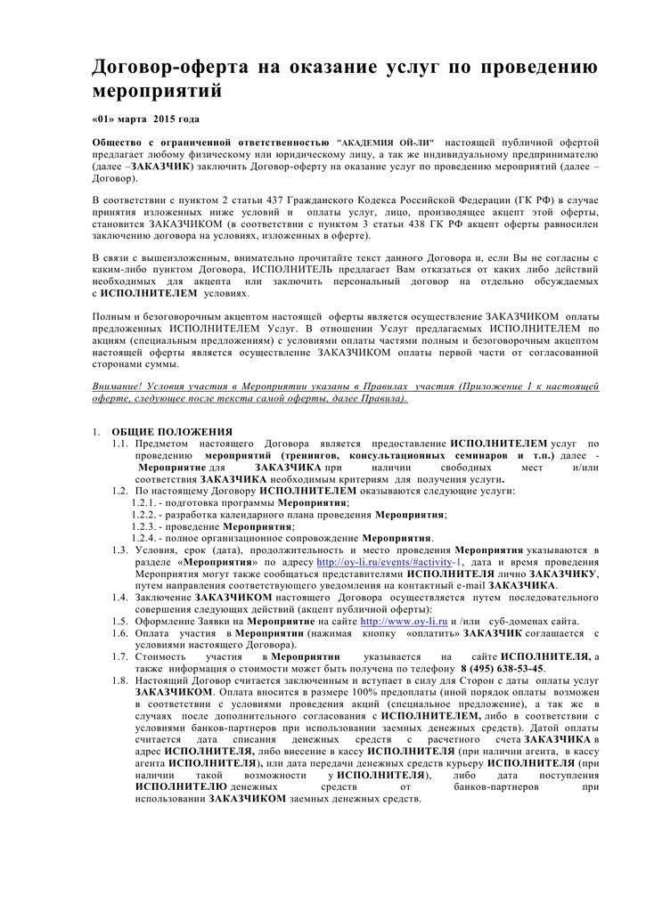 Базовая доходность по патенту на 2018 год таблица московская область