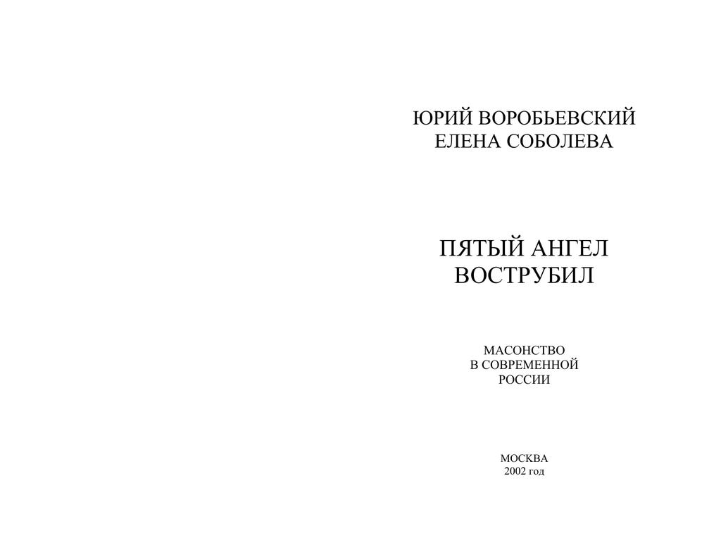 Евгения Брик Лежит На Диване Без Лифчика – Долгий Путь Домой (2013)