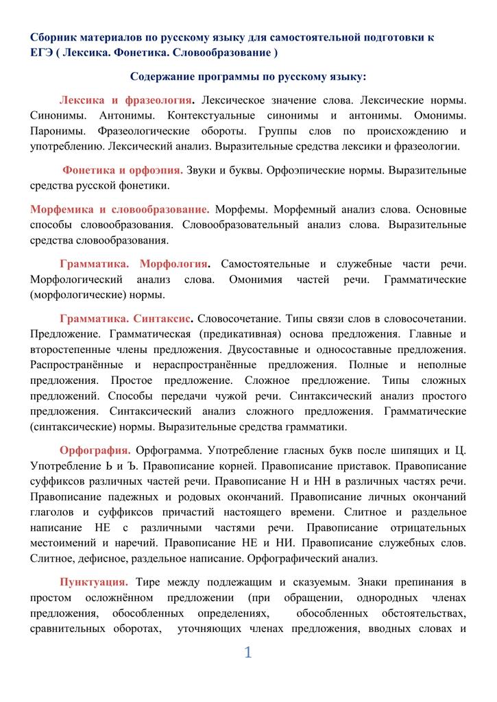 банк новосибирск потребительский кредит