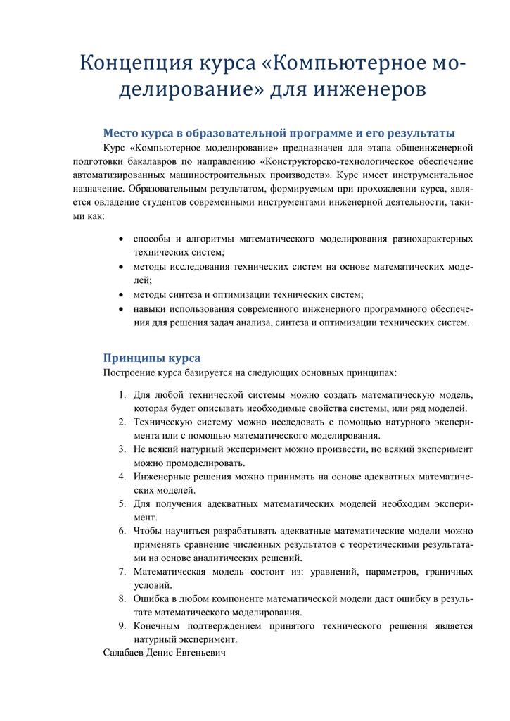 Этапы и методы компьютерного решения задач решу егэ математика задачи с вероятностью