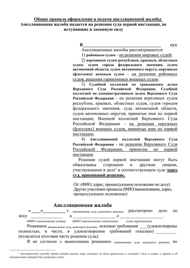 91 статья уголовного кодекса