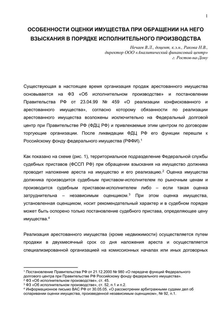 Астрахань регистрация иностранных граждан через интернет