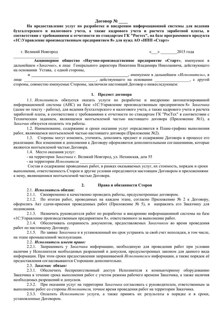 Отпуск без сохранения заработной платы ветеранам труда красноярского края
