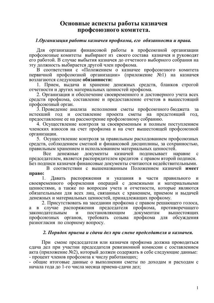 Люберецкий уфмс кирова 10 полный адрес