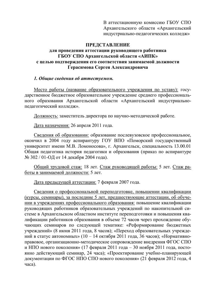 Кредит без процентов на карту zaim-bez-protsentov.ru