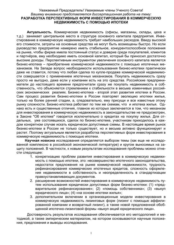 Займ в москве по паспорту под расписку 100000 рублей