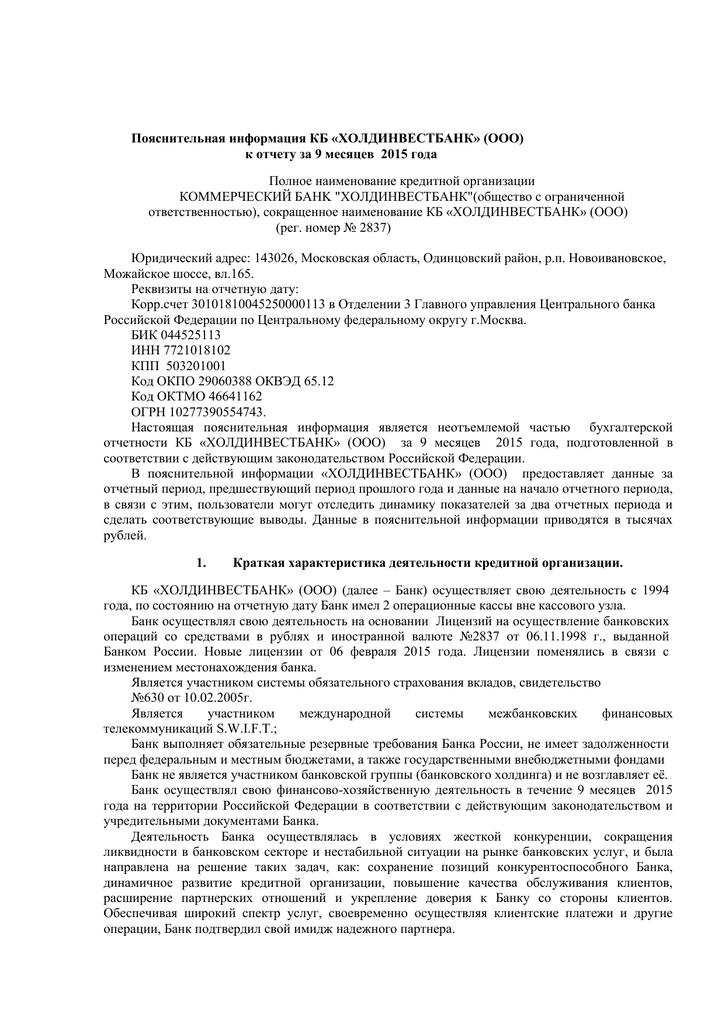 займ от частного лица под расписку новосибирск