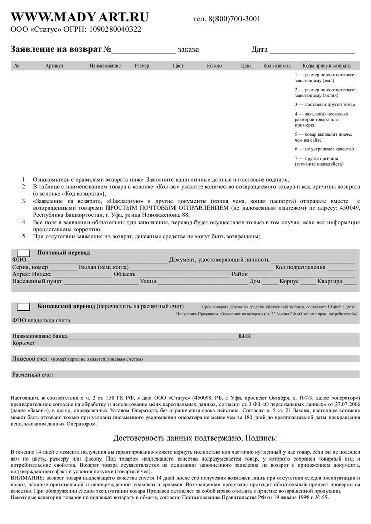 Какие документы нужны для подачи декларации на налоговый вычет