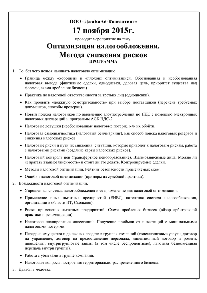 кобальт в кредит узбекистане