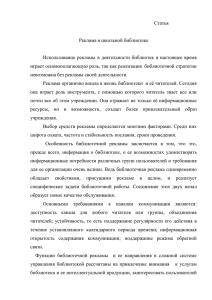 Белоглазова г н деньги кредит банки конспект лекций моногр г.н белоглазова москва ил 2020 897 c