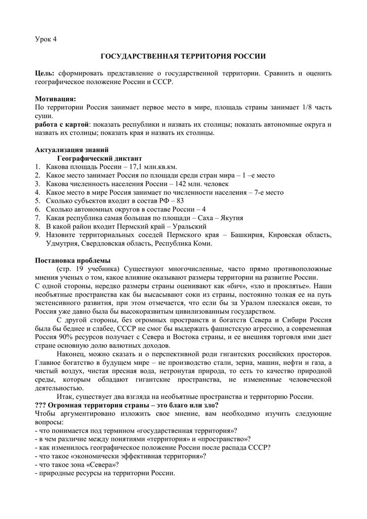 правила предоставления микрозаймов для мфо 2020
