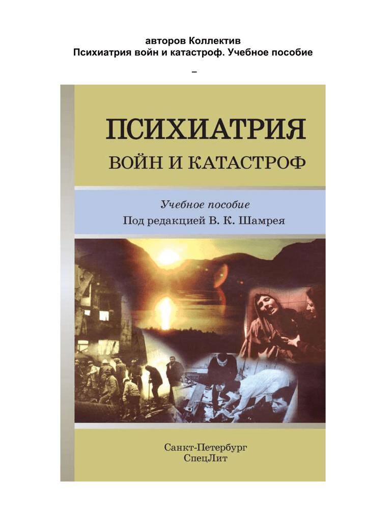 Грудь Габриэль Рис – Облако 9 (2006)