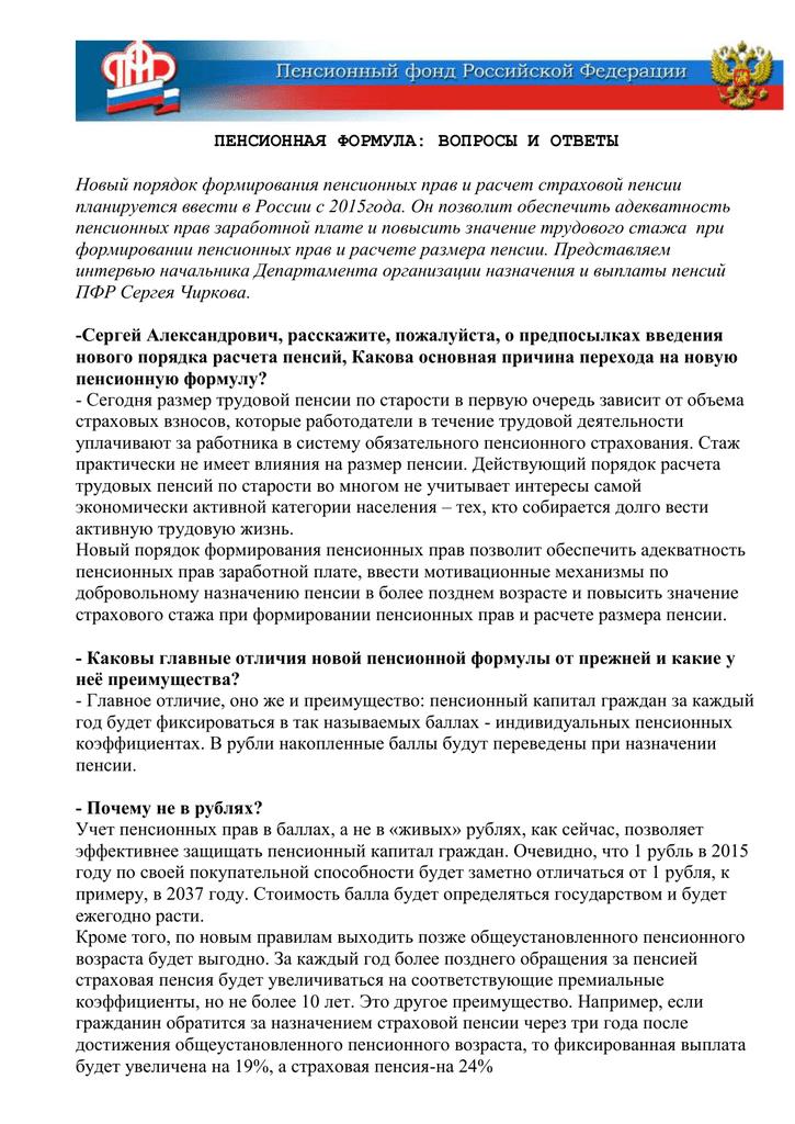 Резерв на ремонт основных средств 2020
