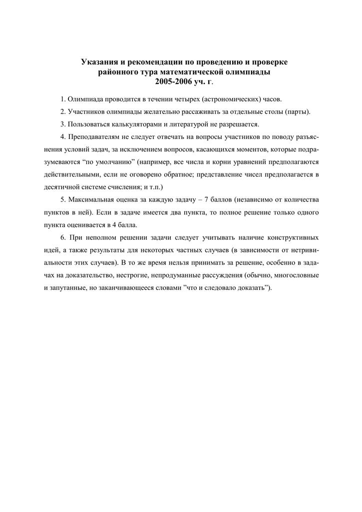 решения задач по лабораторному практикуму бухгалтерский учет