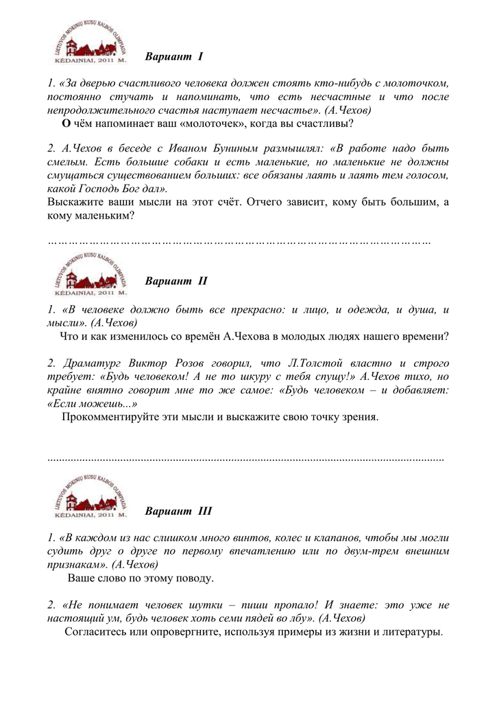 График работы налоговой инспекции советского района
