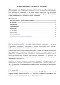 Голая Марина Липченко Видео