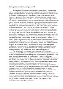 Торчащие Соски Натальи Вавиловой – По Улицам Комод Водили (1978)