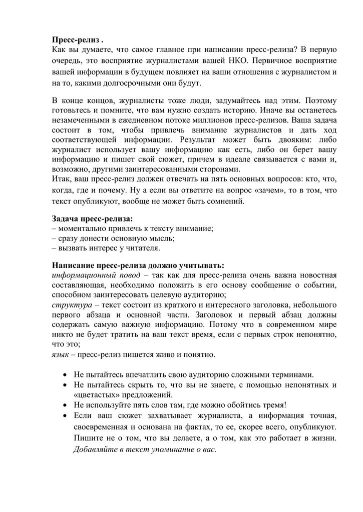 Квитанция для госпошлины в гаи получения прав истринском районе