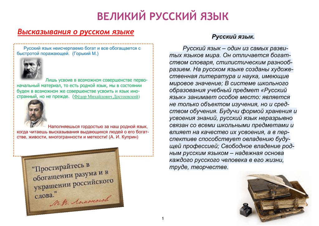 Назван самый странный язык в мире: Наука: Наука и техника: Lenta.ru | 725x1024