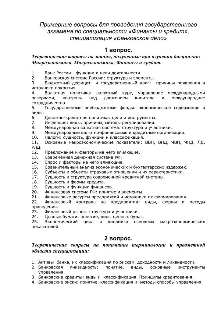 Получить кредит 50 000 рублей