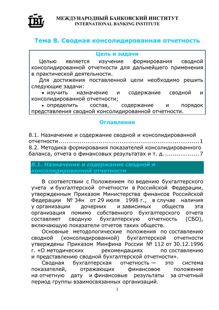налоговая железнодорожного района красноярск вакансии