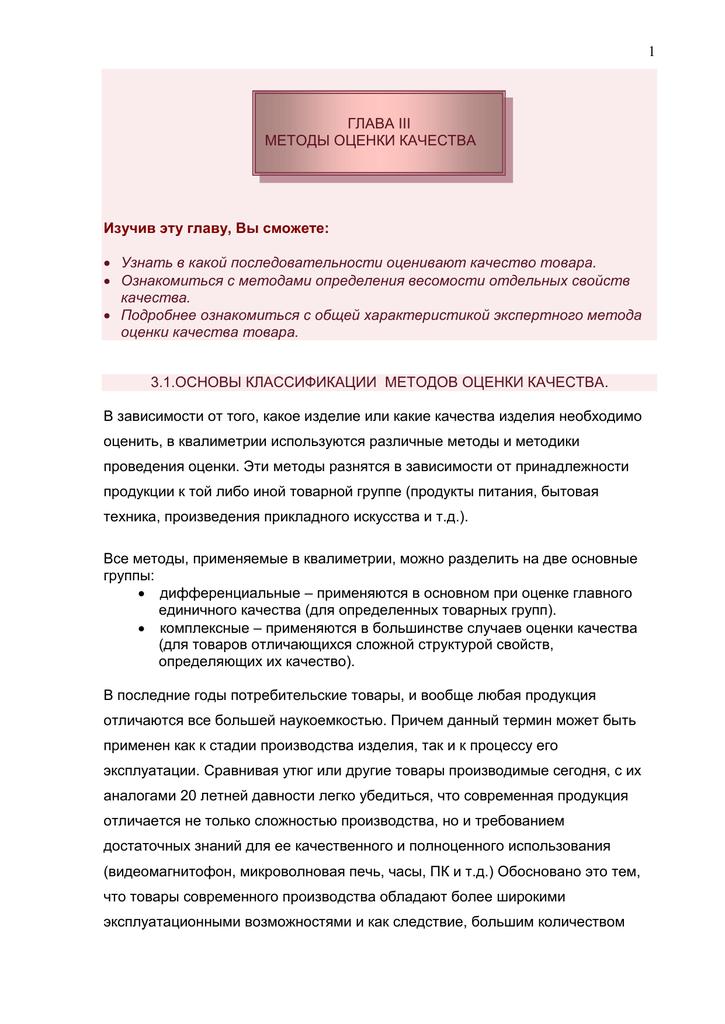 Справка о доходах за 3 месяца в посольство польши