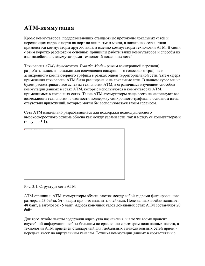Банк рефератов по технологии 6991