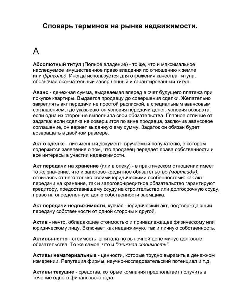 Заявление на замену прав по истечении срока 2019 бланк сайт гибдд